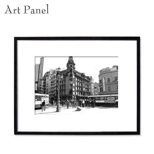 アートパネル モノクロ アルゼンチン 街並み アート 写真 白黒 インテリア モダン 壁面 壁掛け アートボード