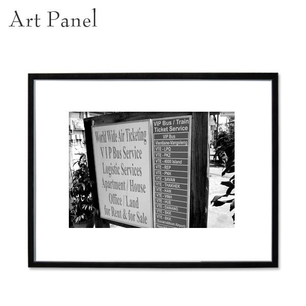アートパネル モノクロ アジア 街並み アート 写真 白黒 インテリア モダン 壁面 壁掛け アートボード