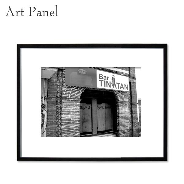 アートパネル モノクロ 海外 街並み アート 写真 白黒 インテリア モダン 壁面 壁掛け アートボード