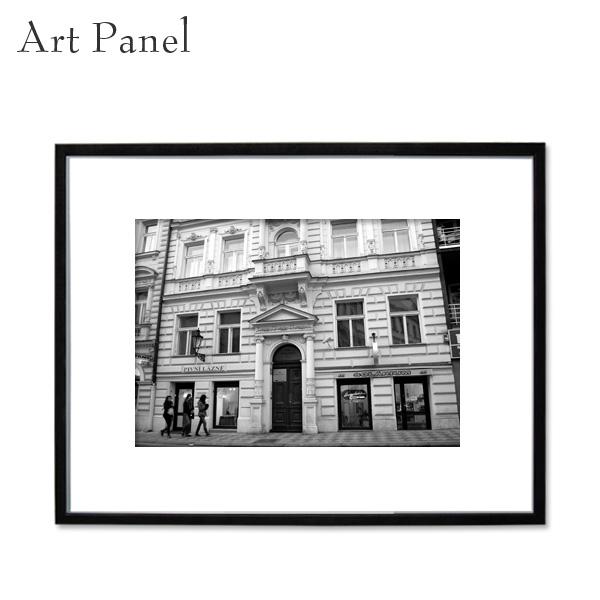 アートパネル モノクロ チェコ 街並み アート 写真 白黒 インテリア モダン 壁面 壁掛け アートボード