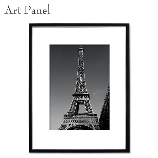 モノクロ アートパネル エッフェル塔 パリ アート 写真 ポスター 白黒 インテリア モダン 額付 壁掛け アートボード