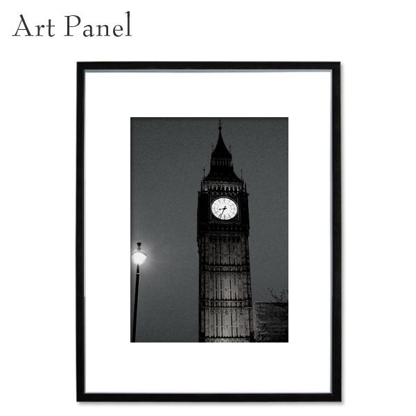 壁掛け インテリア モノクロ アートパネル ロンドン 時計塔 アート 写真 ポスター 白黒 モダン 額付 アートボード
