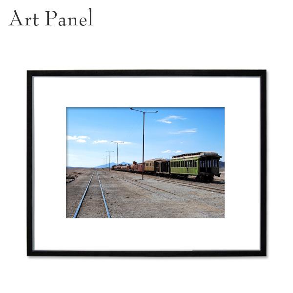 アートパネル ウユニ 写真 風景 インテリア モダン 壁面 フレーム付き 壁掛け アートボード 絵 ディスプレイ