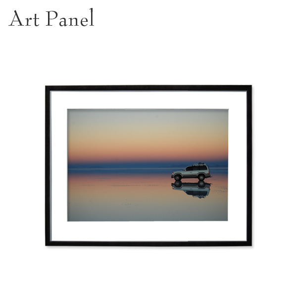 アートパネル ウユニ インテリア 壁掛け アルミフレーム アクリル 額縁 パネル 絶景 写真