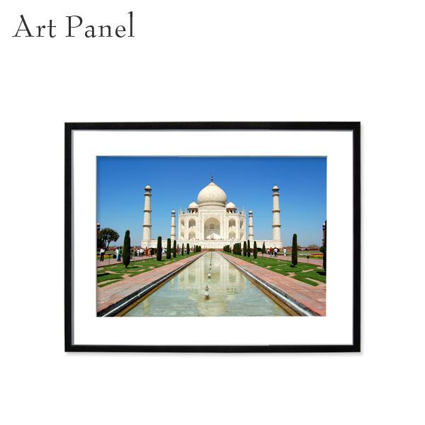アートパネル インテリア 壁掛け タージマハル おしゃれ パネル 写真 フォト 装飾 ウォールアート インテリアアート