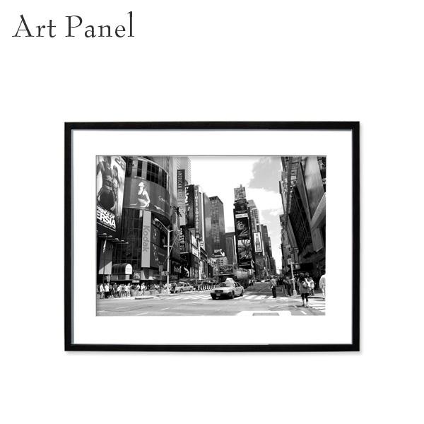 アートパネル モノトーン インテリア 壁掛け ニューヨーク おしゃれ ウォールアート 海外 風景 白黒 額付き 写真入り