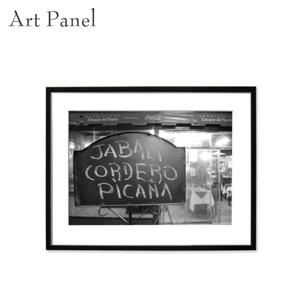 壁掛け インテリア モノトーン アートパネル アート写真 白黒 アクリル おしゃれ 写真付き パネル 装飾