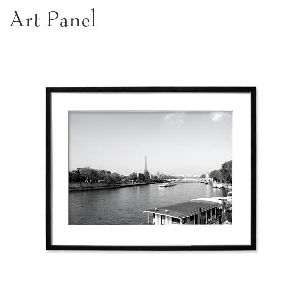 アートパネル モノクロ パリ フランス 風景 壁掛け アート インテリア 写真 おしゃれ 白黒 ディスプレイ 装飾 飾り