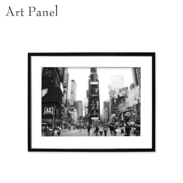 アートパネル ニューヨーク モノクロ 壁掛け フレーム付き アート インテリア 白黒 写真 おしゃれ 街並み 風景 装飾 飾り