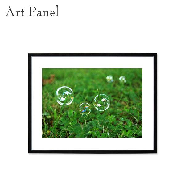 アートパネル 壁掛け アート フレーム付き インテリア 写真 おしゃれ 風景 装飾 飾り