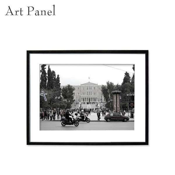 アートパネル 街並み モノクロ アテネ 壁掛け アート フレーム付き 風景 インテリア 白黒 写真 おしゃれ 壁面 飾り