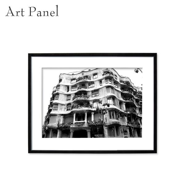 アートパネル モノクロ バルセロナ カサミラ 壁掛け 街並み フレーム付き インテリア 白黒 写真 おしゃれ 壁飾り