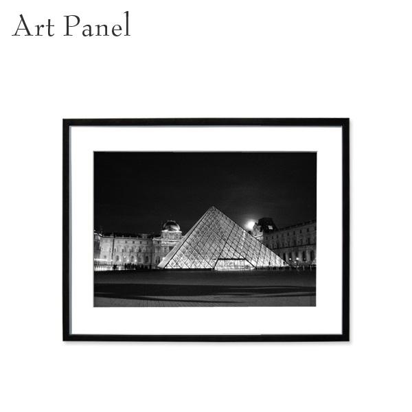 壁掛け アート 街並み モノトーン 白黒 パリ風景 アートパネル モダン インテリア 額付き モノクロ写真 壁飾り