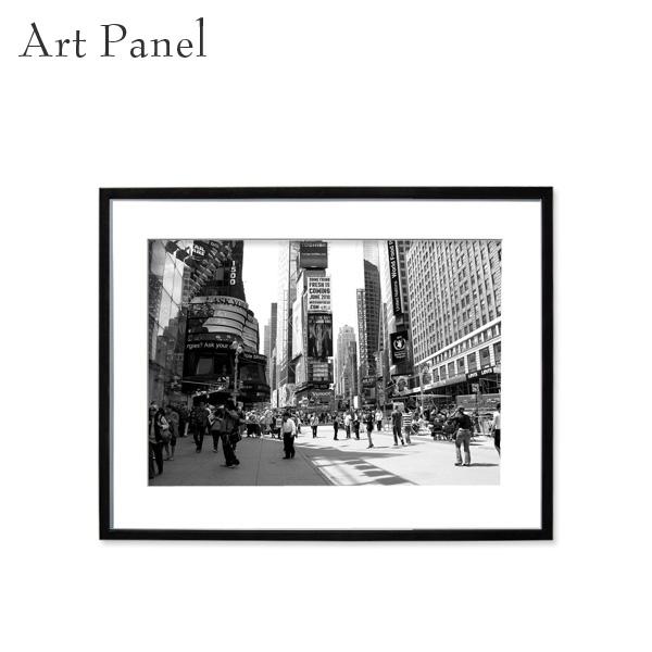 壁掛け アート ニューヨーク 街並み 海外風景 アートパネル モダン インテリア 額付き モノクロ写真 壁飾り パネル