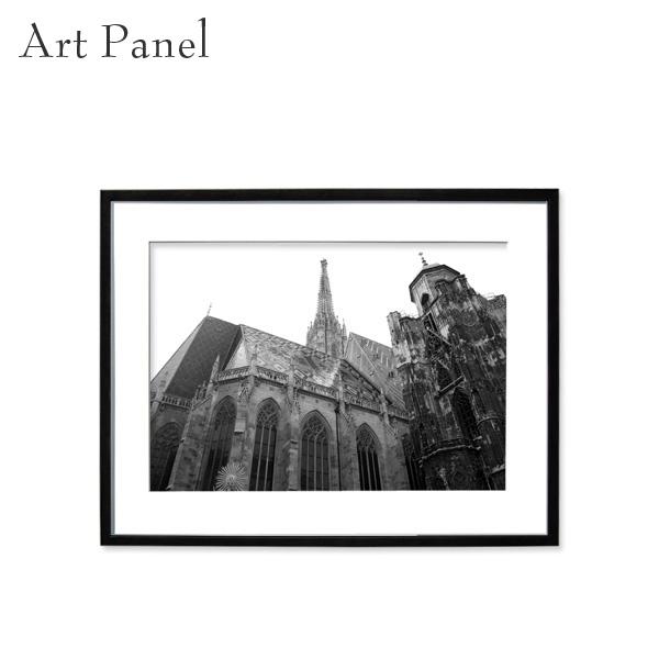 アートパネル 街並み ウィーン 壁掛け モノトーン 海外 モダン インテリア ウォールアート 額付き モノクロ写真