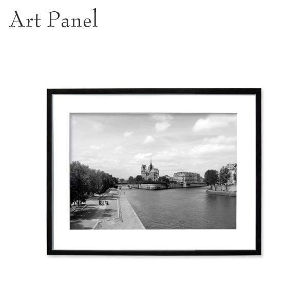 アートパネル 街並み パリ 壁掛け モノトーン 海外 モダン インテリア ウォールアート 額付き モノクロ写真