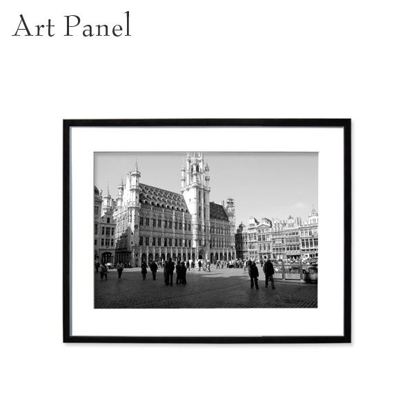 インテリア 海外 額付き モノトーン ブリュッセル モダン モノクロ写真 街並み ウォールアート アート 壁掛け