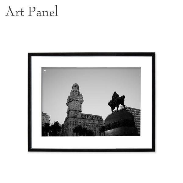 アートパネル モノトーン モンテビデオ 街並み 壁掛け インテリア モダン アートボード 額付き モノクロ写真