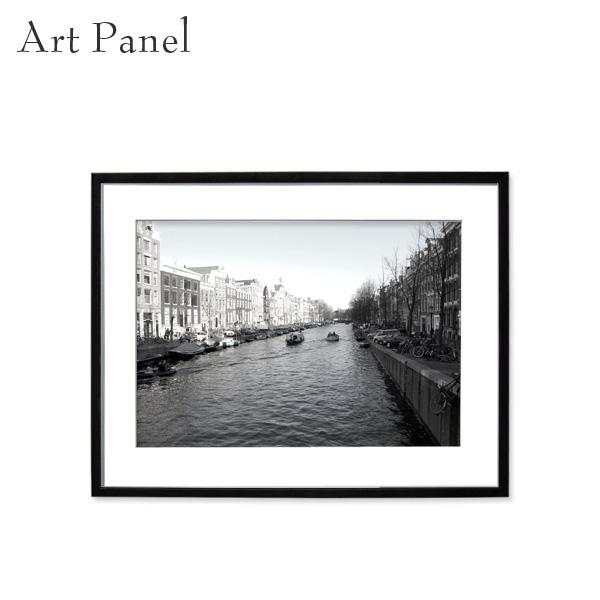 アートパネル モノトーン アムステルダム 街並み 壁掛け インテリア モダン アートボード 額付き モノクロ写真