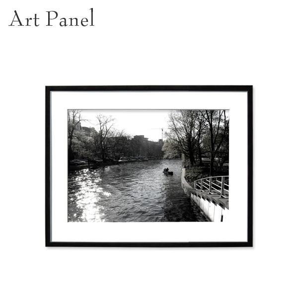 アートパネル モノトーン アムステルダム 壁掛け 白黒 インテリア モダン アートボード 額付き アート写真