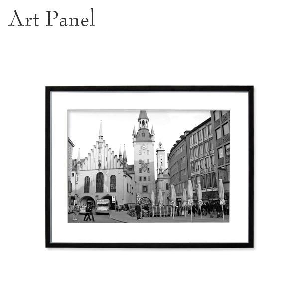 アートパネル モノトーン ミュンヘン 街並み 壁掛け 白黒 インテリア モダン アートボード 額付き モノクロ写真