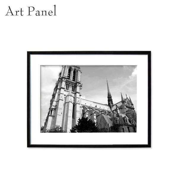 アートパネル モノトーン パリ 街並み 壁掛け 白黒 インテリア モダン アートボード 額付き モノクロ写真