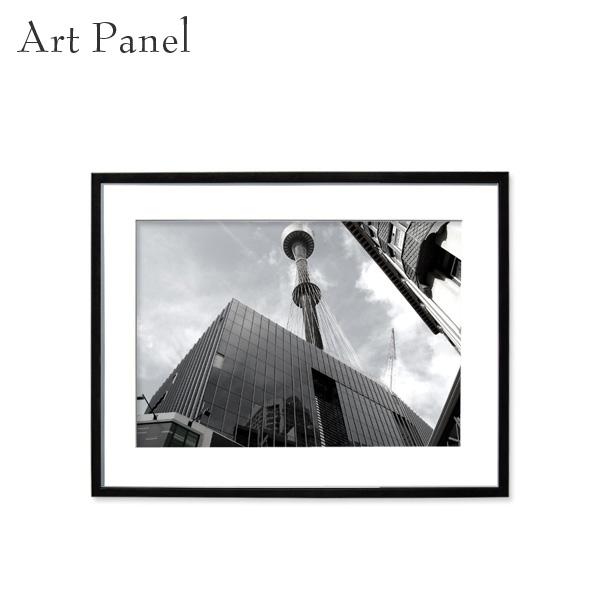 アートパネル モノトーン シドニー 壁掛け 白黒 インテリア モダン アートボード 額付き モノクロ写真