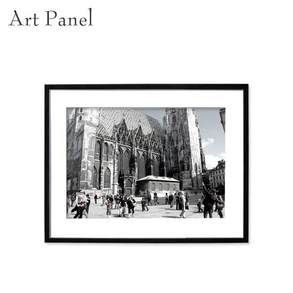 アートパネル モノトーン ウィーン 壁掛け 白黒 インテリア モダン アートボード 額付き モノクロ アート写真