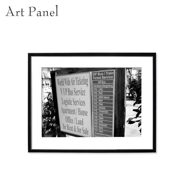 アートパネル モノトーン ビエンチャン 壁掛け 白黒 インテリア モダン アートボード 額付き モノクロ アート写真