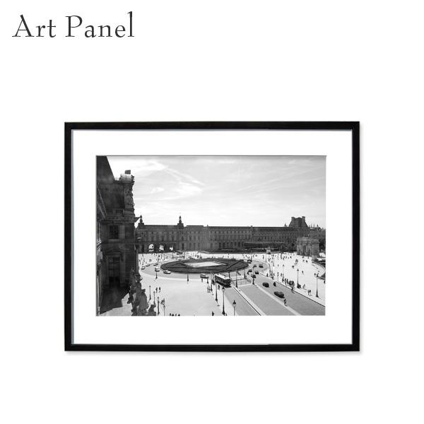 アートパネル モノトーン パリ フランス ルーブル 風景 室内 装飾 街並み 壁掛け インテリア 店舗 絵画 ポスター 写真 額付