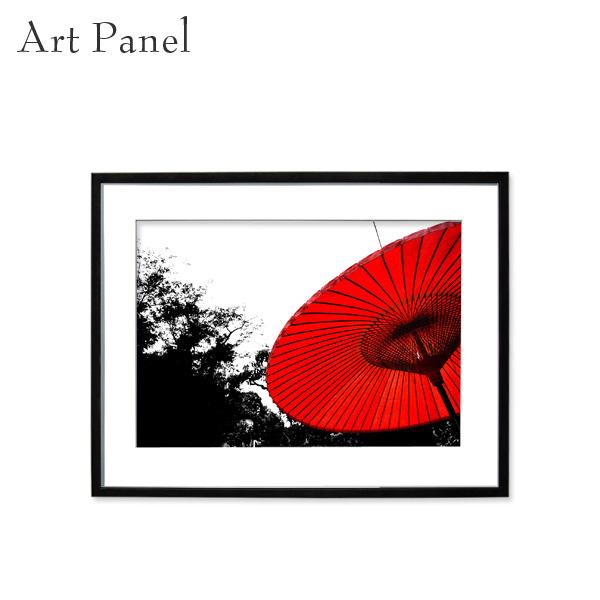 和 アート 写真 パネル フレーム付 傘 日本 風景 和モダン 装飾 飾り 壁掛け インテリア 絵画 ポスター フォト