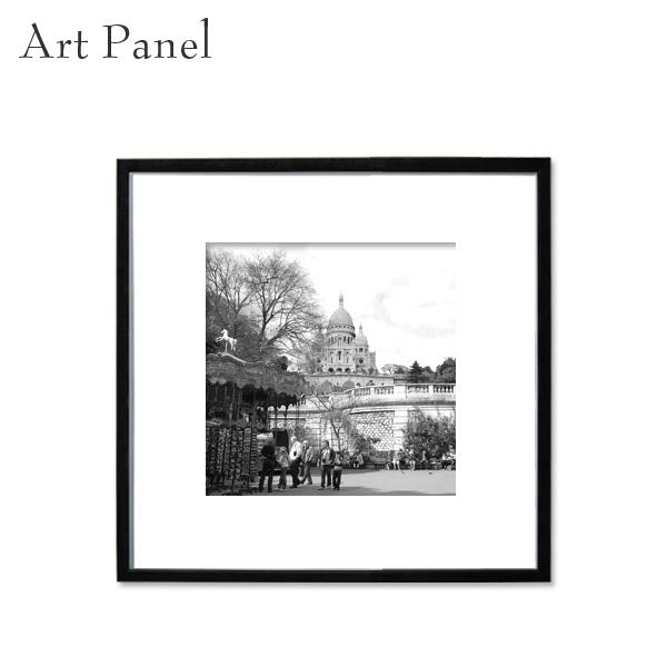 パリ 壁掛け アート モノクロ 正方形 パネル 展示 店舗 内装 ディスプレイ 壁面 街並み 絵画 ポスター 写真 額付