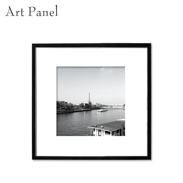 パリ 風景 アート モノトーン 壁飾り 正方形 パネル 展示 店舗 内装 ディスプレイ 絵画 ポスター 写真 額付