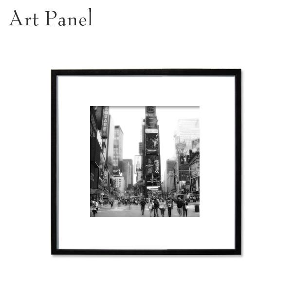ニューヨーク 風景 アート モノトーン 壁飾り 正方形 パネル 展示 店舗 内装 ディスプレイ 絵画 ポスター 写真 額付