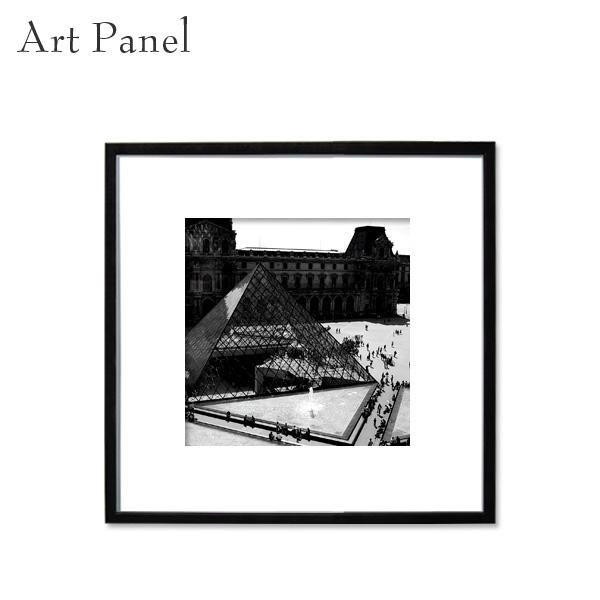 壁掛け おしゃれ 絵 パリ フランス モノトーン 額付 正方形 インテリア 展示 額縁 ポスター 写真