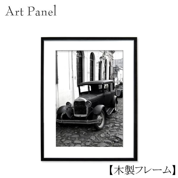 アートパネル モノクロ 壁掛け インテリア おしゃれ モノトーン レトロ クラシック 車 写真 装飾 部屋 店舗