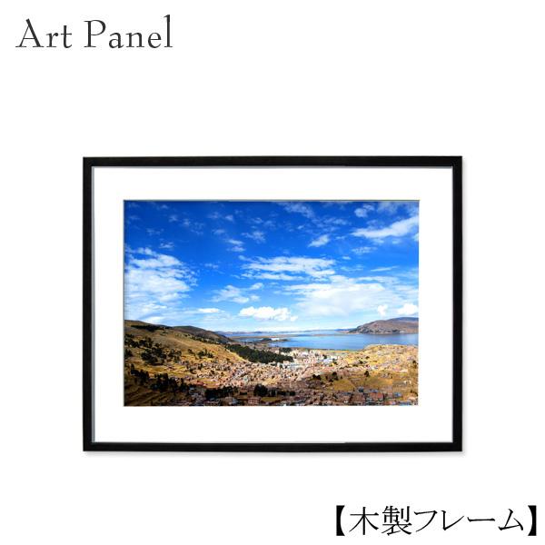 アートパネル おしゃれ 風景 フォトパネル 壁面 インテリア 写真 額縁 モダン 海外 部屋 店舗