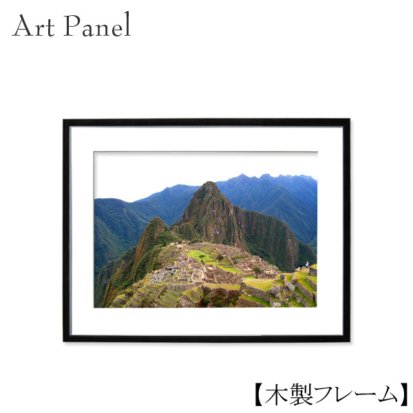 アートパネル インテリア モダン マチュピチュ 風景 壁掛け 海外 おしゃれ 写真 額縁 装飾 部屋 店舗