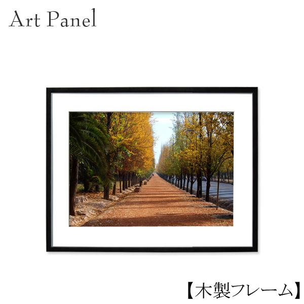 インテリアアートパネル 写真 風景 モダン 壁掛け 海外 おしゃれ デコレーション 額縁 装飾 自宅 店舗