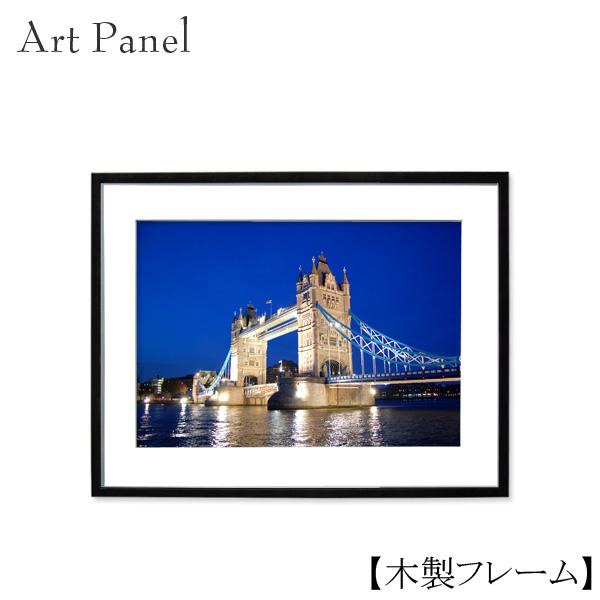 インテリアアートパネル おしゃれ フォトパネル 風景 壁掛け ロンドン デコレーション 額縁 室内 自宅 店舗