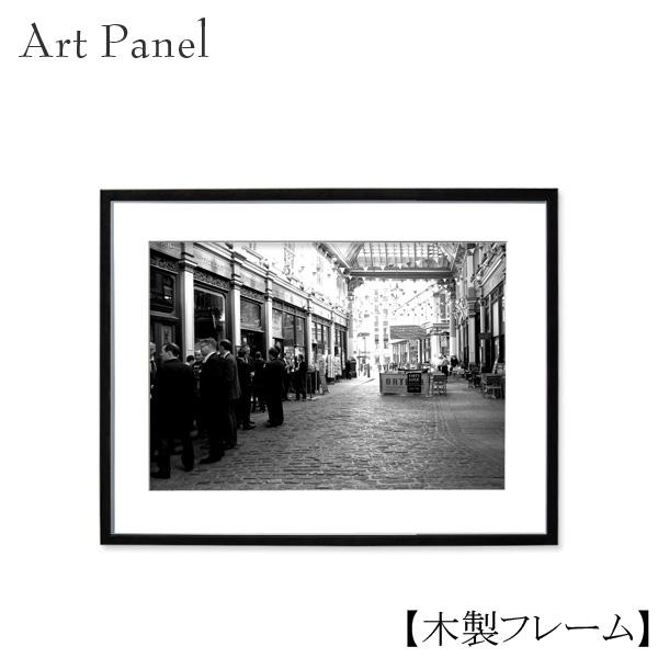 アートパネル モノクロ ロンドン 街並み 写真 額付き 壁面 インテリア おしゃれ 海外 白黒 飾り 自宅 店舗