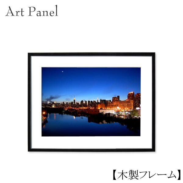 インテリアアートパネル ニューヨーク 壁掛け 写真 額付き インテリア おしゃれ 海外 飾り 自宅 店舗