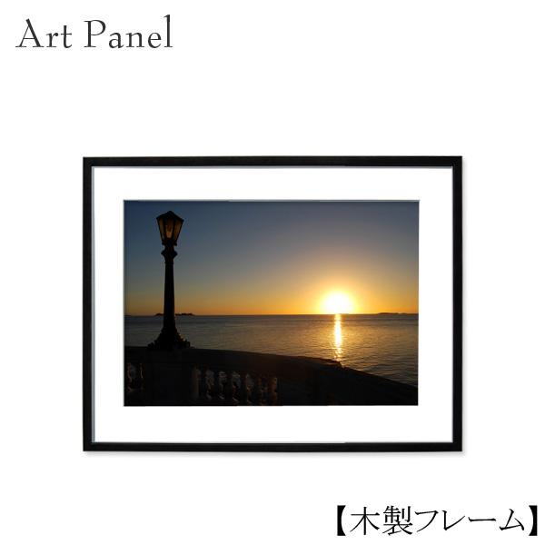 アートパネル 海 夕日 風景 海外 写真 アートボード 額付き 壁掛け アート インテリア 自宅 店舗