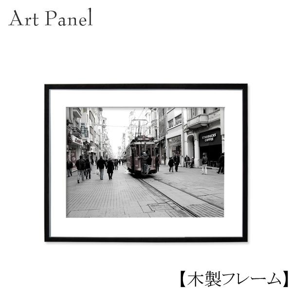 アートパネル モノクロ 壁掛け アート モノトーン 白黒 インテリア 風景 海外 写真 木製 額縁