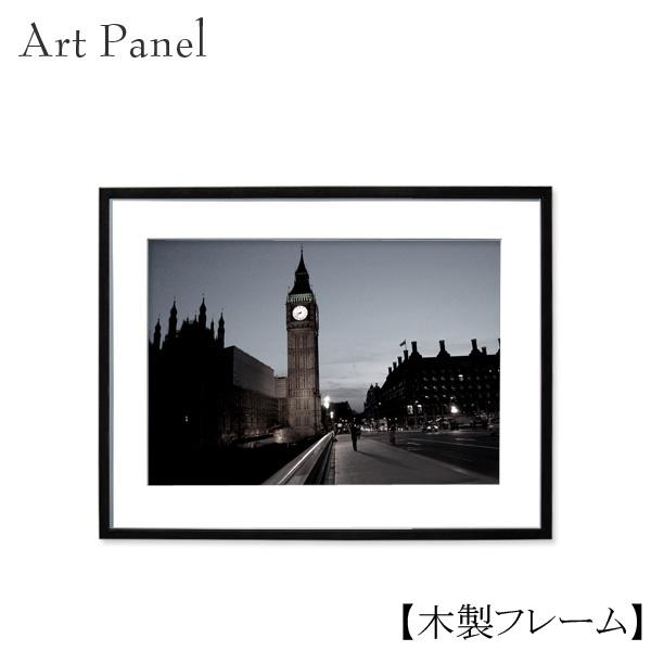 アートパネル モダン 玄関 モノトーン ロンドン 街並み 額付き写真 壁掛け アート 白黒 ウォールパネル