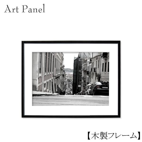 壁掛け アート モノクロ 海外風景 額付き写真 インテリア おしゃれ 白黒 アートパネル