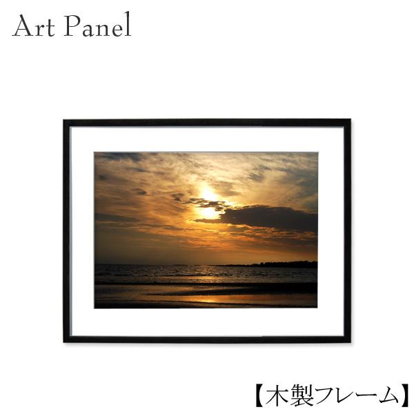 アートパネル 海 夕日 海外風景 額付き 写真 壁掛け インテリア 木製 額縁 コロニア