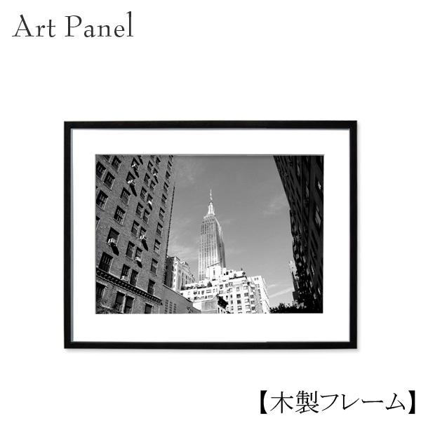 アートパネル ニューヨーク 白黒 インテリア 写真 モノトーン 海外風景 街並み 額付き 壁掛け 木製 額縁