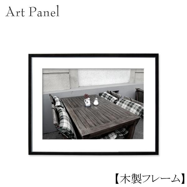 アートパネル モノクロ おしゃれ 白黒 インテリア 写真 海外風景 街並み 額付き 壁掛け アートボード 木製 額縁