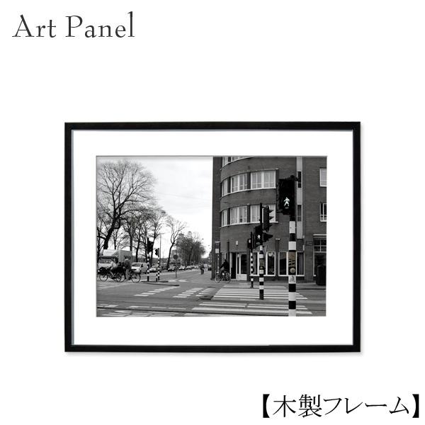 アートパネル モノクロ 白黒 インテリア 写真 海外風景 街並み 額付き 壁掛け アートボード 木製 額縁